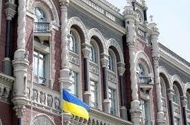 НБУ согласовал назначение Крумханзла главой ПриватБанка