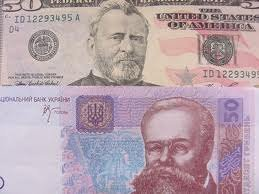 Официальные курсы валют на сегодня