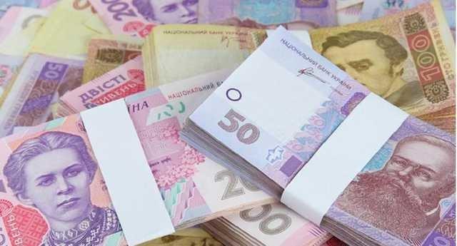 Старт монетизации субсидий: подробности