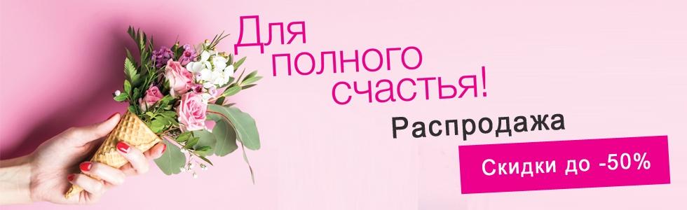 banner_8martd.jpg