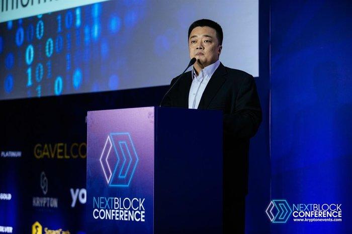 О чем говорили участники NEXT BLOCK Conference
