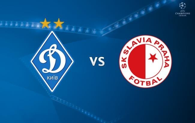 «Динамо» - «Славия»: где смотреть матч