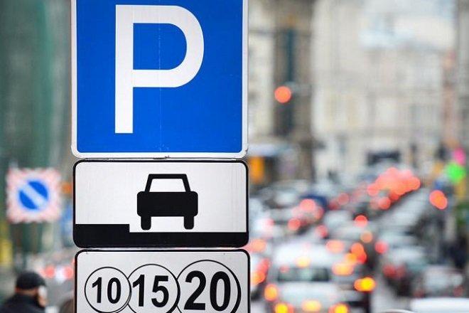 Вступил в силу закон о парковке по-новому
