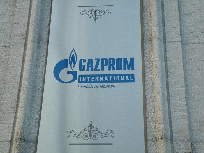 «Газпром» лишился лидерства в списке крупнейших энергокомпаний