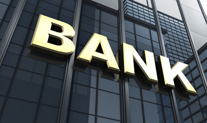 Банки будут сливать информацию о частных счетах граждан