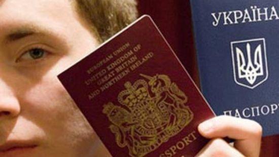Стало известно, что ждет украинцев с венгерскими паспортами