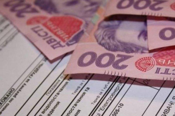 Как списать долги за коммуналку: новые правила