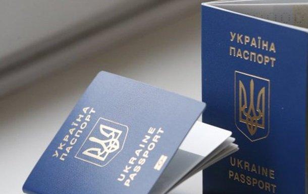 Украина в рейтинге паспортов: плюсы для экономики