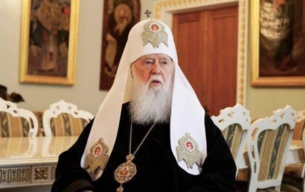 Филарет: Синод принял решение о Томосе для Украины