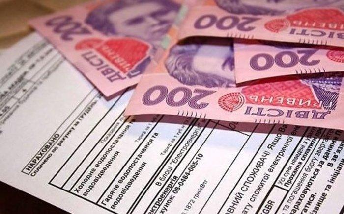 Рост всех тарифов: сколько будем платить за коммуналку