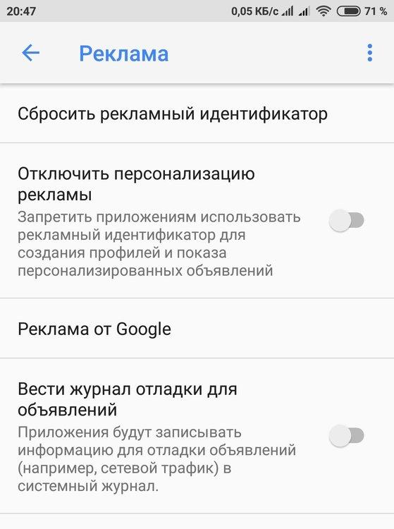 Screenshot_2018-10-31-20-47-12-820_com.google.android_gms.thumb.png.f8d626c696b17eec4cab2c8d638955e9.png