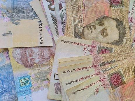 Работа и зарплата граждан Украины