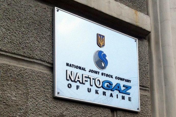 Нафтогаз взыскал часть долга с Газпрома