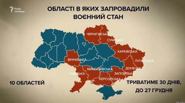 карта_областей.jpg