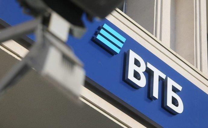 ВТБ Банк в Украине признали банкротом