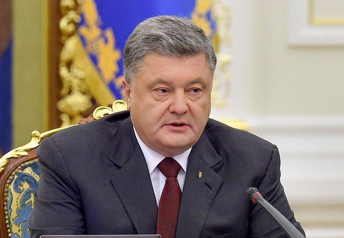 Порошенко учредил в Украине новый праздник