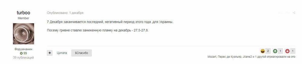 293.12.jpg