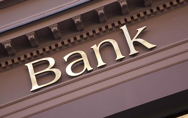 Названы самые прибыльные и убыточные банки Украины