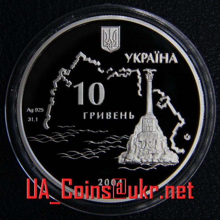 Sevastopol_A.thumb.JPG.cd259a046ab15e2bafd9c2715767a7d9.JPG