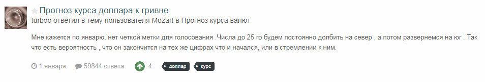 24.01.jpg