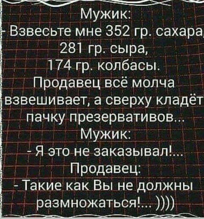FB_IMG_1548324974732.jpg