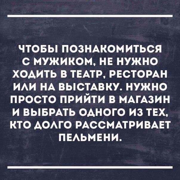 FB_IMG_1548910794605.jpg