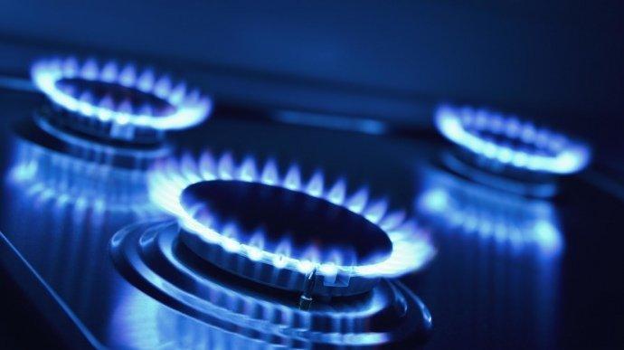 Появились требования МВФ к Украине о ценах на газ