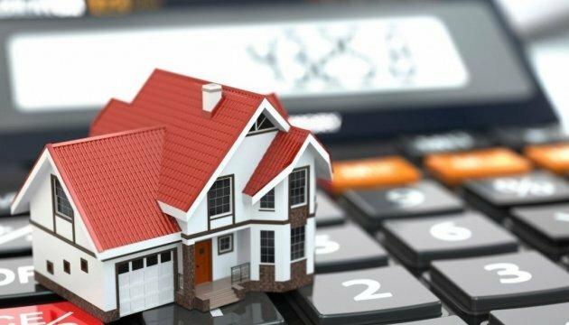 Налог на недвижимость: как правильно отчитаться