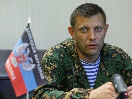 В реестре избирателей записаны до 200 тысяч «мертвых душ» из Донбасса