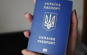 Утерянный паспорт: как восстановить документ