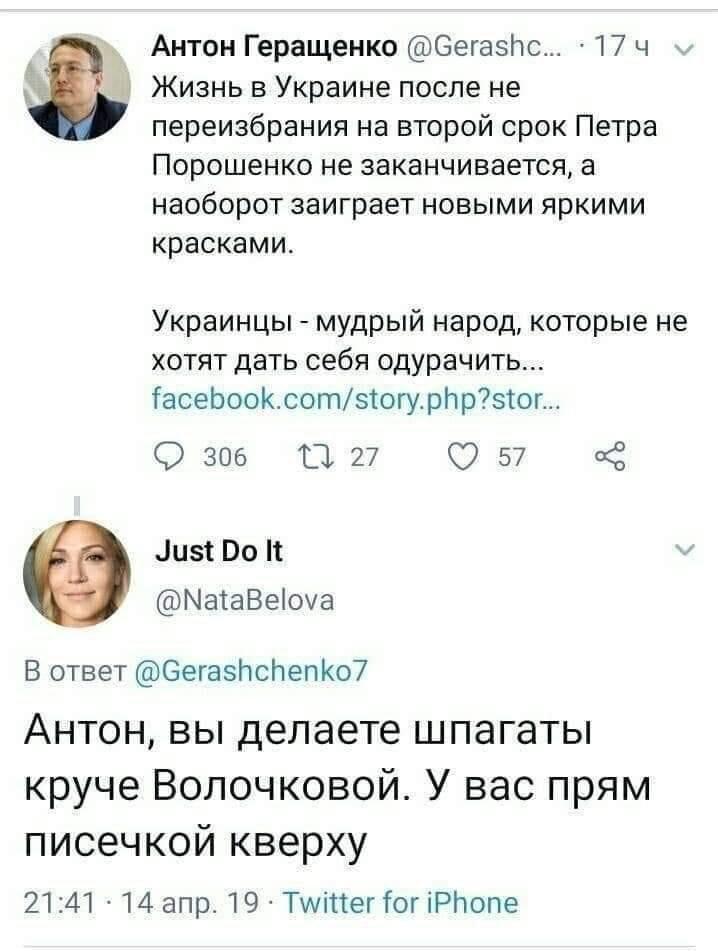 Мін'юст заявив, що глава АП Богдан підпадає під люстрацію, але вони не можуть оскаржити його призначення - Цензор.НЕТ 8119