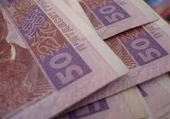 Курс валют НБУ на 19 апреля 2019 года
