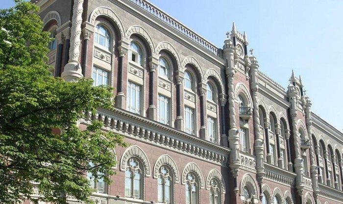 НБУ выбрал банки для участия в валютных интервенциях