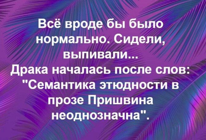 2019-05-24_134902.jpg