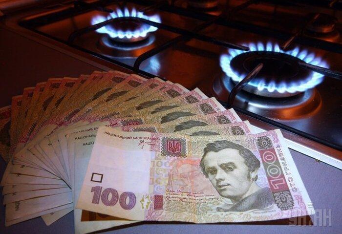 Цена на газ в Европе падает: чего ждать в Украине