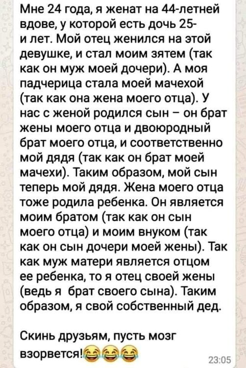 FB_IMG_1558775287771.jpg