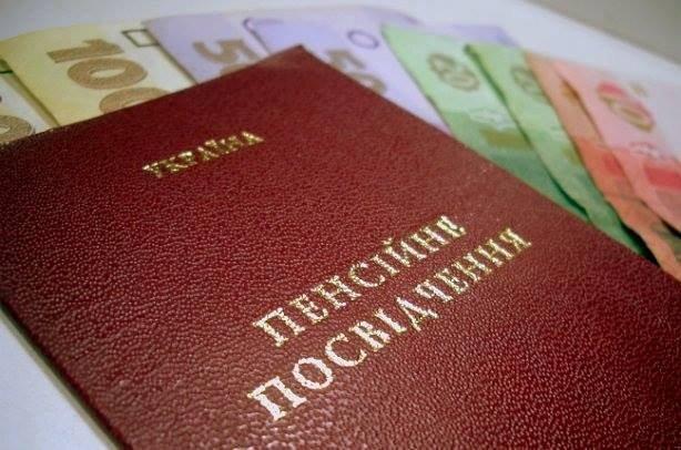 Иностранная пенсия и стаж: на что могут рассчитывать заробитчане