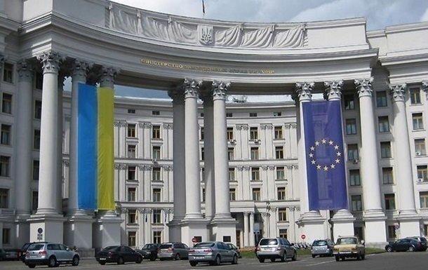МИД Украины ответил на решение ПАСЕ по России