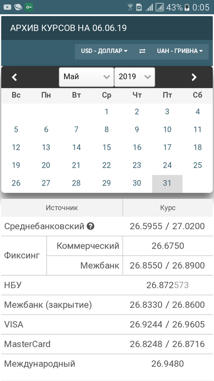 Screenshot_20190608-000534.png