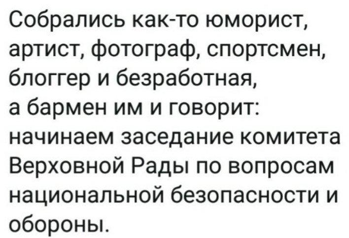 Нынешняя власть, провалив свои предвыборные обещания, идет по пути Януковича и организовывает политические преследования оппозиции, - Порошенко - Цензор.НЕТ 8782
