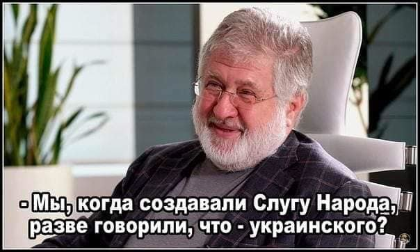 Зеленский ветировал закон об отмене строевого устава ВСУ - Цензор.НЕТ 1044