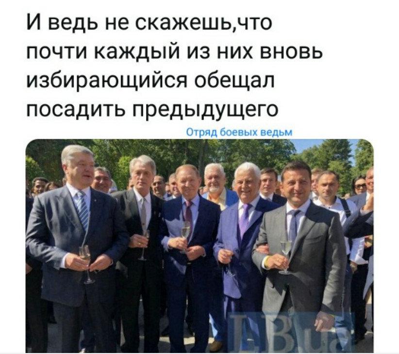 """Семье убитого бизнесмена Старицкого предлагают за $1 млн отказаться от претензий к Кожаре, а экс-нардеп от """"Оппоблока"""" пытается """"отмазать"""" подозреваемого, - журналисты - Цензор.НЕТ 2466"""