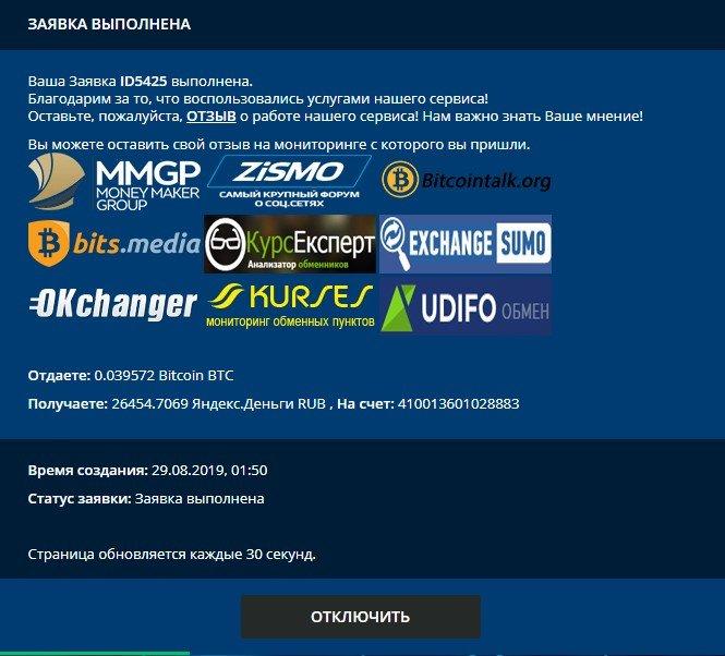 Screenshot_89.jpg.f6f206a72fcce910f5ea8b5ec70308a4.jpg