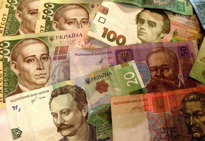 Миссия МВФ в Украине оценила проект госбюджета-2020