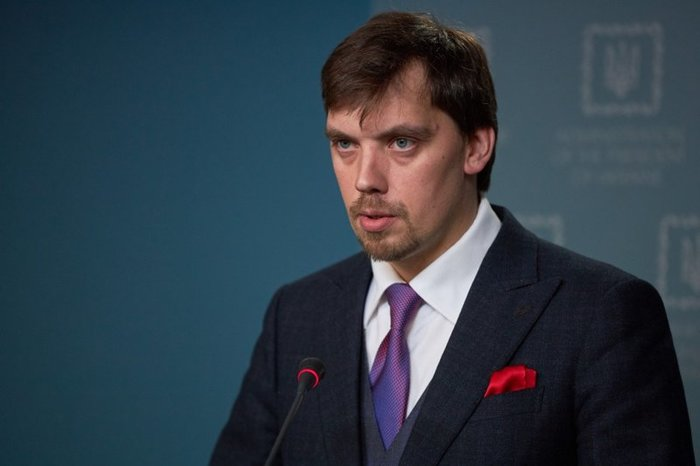 Гончарук назвал главное задание нового правительства