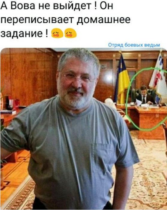 Крым не станет ценой для мира на Донбассе, - Зеленский - Цензор.НЕТ 4608