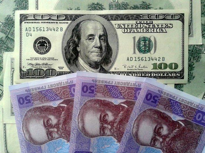 Назван курс доллара, который заложили в госбюджет на 2020 год