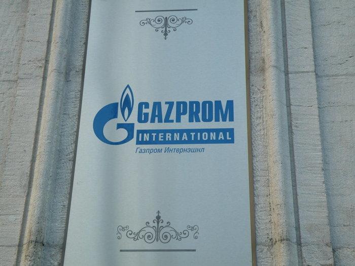 """В Польше работу """"Газпрома"""" связали с """"газовой трагедией"""""""