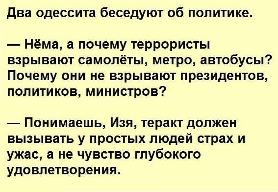 """Украинским больницам предлагают закупить коронавирус-тесты с реагентами российского производства, которые не проверялись на инфицированных, - нардеп от """"Голоса"""" Устинова - Цензор.НЕТ 6464"""