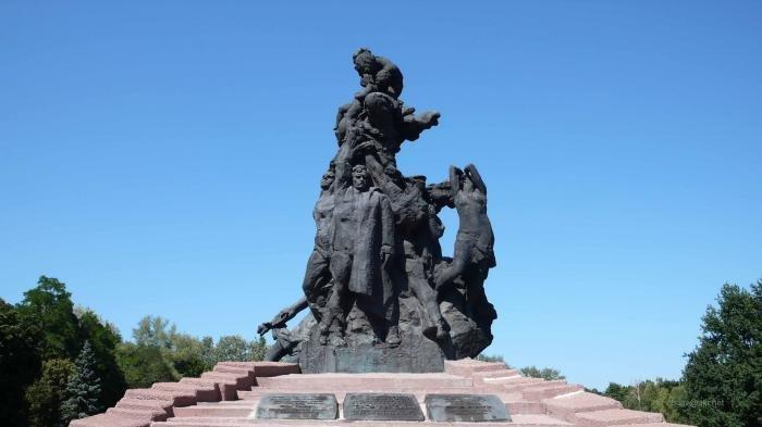 78-я годовщина трагедии Бабьего Яра
